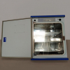 incubatore_incubator_ rs biotech